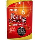 [オリヒロ]低分子ヒアルロン酸+30倍濃密コラーゲン 30粒/健康食品/サプリメント