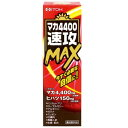 [井藤漢方製薬]マカ4400 速攻MAX 50ml/強壮/栄...
