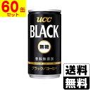 [UCC]UCC BLACK無糖 185g【2ケース(60缶入)】