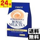 [三井農林]日東紅茶 ロイヤルミルクティー 10本入【4ケース(24個入)】