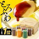 母の日 ギフト プレミアム プリン 送料無料 選べる5種 6個入(スペシャル/抹茶/ショコ