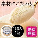 【送料無料】 財宝 ジャージー バニラ アイス 90ml×1...