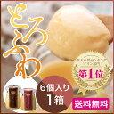 ホワイト スペシャル スイーツ さつま芋