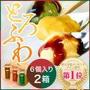 【送料無料】 財宝 スペシャル プリン & 紅はるか プリン & 抹茶 プリン 各4個 (計12個)