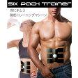 わがんせ 腹筋トレーニングマシン EMSトレーニングマシーン SIX PACK TRAINER WGSP074【メール便対応・メール便発送は代引き発送は出来ません】
