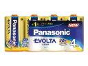 パナソニック エボルタ 単一乾電池 4個パック LR20EJ/4SW