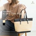 ショッピングかごバッグ スクエアバスケットトートバッグ【レディース バッグ 鞄 トートバッグ カゴバッグ かごバッグ ブラック ライトベージュ 】
