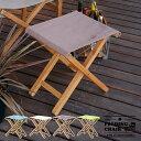 アカシア天然木のフォールディングスツール (91121) スツール おしゃれ 折り畳み フォールディングスツール アウトドア 椅子 木製 ウッド製 チェア オットマン 荷物置き 折りたたみ いす シンプル ナチュラル 天然木 組立不要