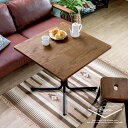 カフェ風テーブル Bryce ブライス 75角(91081)【カフェテーブル 1本脚 70 ダイニング