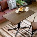 RoomClip商品情報 - カフェ風テーブル(91082)ダイニングテーブル 1本脚 70 カフェテーブル 低め 4人 4人用 木製 シンプル おしゃれ ソファテーブル 長方形 100×60cm 食卓 四人 4人掛け ヴィンテージ 男前 塩系 西海岸 北欧 一本足 天然木