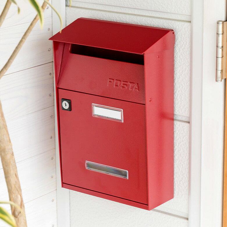 LCLイタリアンポストボックス(92045)ポスト郵便受けメールボックスエクステリア壁掛け鍵付レッド