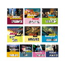 【送料無料】洋楽CD ジャズオムニバスベスト!名曲ばかりを厳...