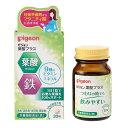 【送料無料】Pigeon(ピジョン) サプリメント 栄養補助食品  葉酸プラス 30粒(錠剤) 20390