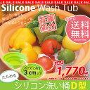 シリコン シリコーン キッチン オレンジ グリーン カラフル おしゃれ