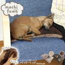 ペットベッド ペット用クッション 小型犬/猫用 長座布団 長...