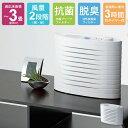 空気清浄機 ホワイト [おすすめ畳数:3〜6畳] コンパクト...
