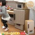 【ダンボール】日本製 ままごと 冷蔵庫 段ボール ダンボール 家具 収納 クラフト ボックス BOX おうち 家 キッチン 子供 こども キッズ 部屋 遊び あそび プレイ おもちゃ おままごと ごっこ エコ 丈夫 安全