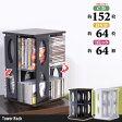 CD DVD収納 回転ラック 1段 幅30 CD DVD コミック 本棚 本 収納 収納家具 ラック 回転 省スペース 回る スピン シェルフ 棚 ディスプレイ ボックス ケース 卓上 ミニ コンパクト ホワイト ダークブ
