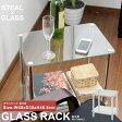ガラステーブル [長方形] ガラスラック サイドテーブル ナイトテーブル ベッドサイド ソファ ベッド サイド 透明 クリア 2段 オープンラック シェルフ ディスプレイ リビング テーブル ラック ディスプレイ 棚 収納 [新品アウトレ