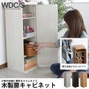 【1000円OFF】木製扉シューズボックス 30
