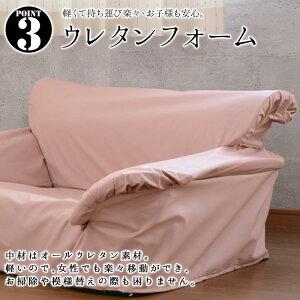 レザー1人掛けシングルソファ[アイボリー/ブラック/ピンク]ソファ/座椅子/椅子/いす/チェア/リビング/ロー/1人用/一人用/一人暮らし/新生活/おしゃれ/新品アウトレット