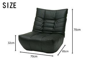 【1人掛けソファー】一人用座椅子リクライニングリラックスインテリア座面高部屋座椅子ソファソファーチェアレザー座いす一人掛け新品アウトレット【150704coupon1000】