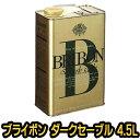 【送料無料】ブライボン ダークセーブル 4.5L フローリン...
