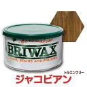 RoomClip商品情報 - ブライワックス トルエンフリー ジャコビアン 370ml 蜜蝋 ワックス 艶出し 茶 木製 家具 アンティーク ヴィンテージ 塗装 ディアウォール DIY BRIWAX