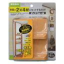 WAKAI ディアウォール ライトブラウン 上下 1セット DWS90LB 2×4 ツーバイフォー ツーバイ材 DIY 棚 本棚 壁 キッチン ラック 木材