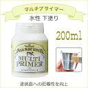 RoomClip商品情報 - ターナー マルチプライマー 200ml 塗料 水性 下地材 ミルクペイント