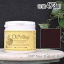 オールドビレッジ バターミルクペイント 473ml 1307 New England Red