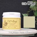 オールドビレッジ バターミルクペイント 473ml 7-13 Picture Frame Cream Color