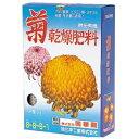 菊乾燥肥料 1kg 【国華園】【RCP】【02P23Sep15】
