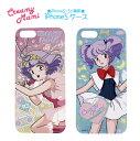 魔法の天使クリィミーマミ ★iPhone5ケース★