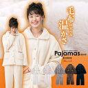 パジャマ(シープタッチ・無地マイクロ) レディース 長袖 前開き 冬秋 可愛い もこもこ