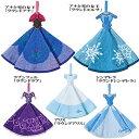 【10%OFF】ディズニー ラウンドタオル プリンセスドレス!ループタオル・ドレスタオル!
