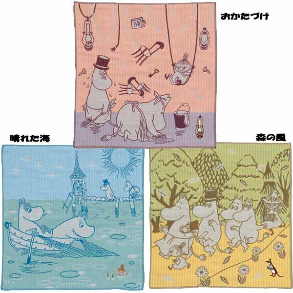 【目玉商品15%OFF】ムーミン 三重ガーゼハンカチ 3枚セット!今治タオル