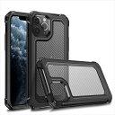 iPhone12 / iPhone12mini / iPhone12Pro / iPhone12ProMax ケース カバー 背面ケース カバー 傷防止 耐衝撃 シンプル ブラック