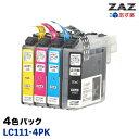 BrotherICチップ付き互換インク LC111-4PK 4色セット(LC111BK、LC111C、LC111M、LC111Y)純正 互換 汎用インクカートリッジ【メール便は送料無料】