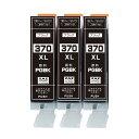 BCI-370XL PGBK 互換インク ブラック3本セット 3個セット キャノン 対応機種:CANON PIXUS MG7730 / MG7730F / MG6930 / MG5730 / TS5030 / TS6030 / TS8030 / TS9030 ZAZ BCI-370BK大容量版 BCI-370XLPGBK 顔料インク ICチップ付 残量表示可能 3個セット 3本