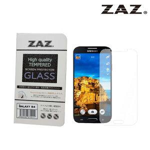 ZAZ Galaxy s4 ( SC-04E ) 対応 ガラスフィルム  硬度9H 厚さ0.26mm 強化ガラス ラウンドエッジ加工  飛散防止加工 耐指紋性撥油コーティング