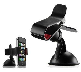 iPhone他スマートフォン対応(横幅約8.5センチまで)車載ホルダー360度回転真空吸盤式各種スマートフォンにも対応smartphoneGALAXYXperiaPSPPDAスマホホルダー車載スタンド【ブラック】