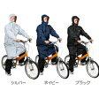 【送料無料】即納!自転車用レインコート 足カバー付き フード付きレディース メンズ!2WAYサイクルコート CY-002 ネイビー/シルバー/ブラック【RCP】