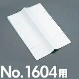 タイガークラウン ニューパウンド細型用敷紙 No.1604用 No.1608 30枚【RCP】