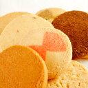 豆乳おからクッキー なら 癒し系 生活雑貨の『ZakkaCocker』にお任せ!夏用限定バージョン!