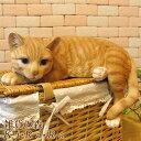 猫 置物 リアル ねこ ネコ キャット 大きくてリアルな猫の置物 寝そべりキャット チャトラ ビッグサイズ 動物オブジェ ガーデンオーナメント 装飾 フィギュア モチーフ インテリア 玄関先 庭 雑貨