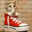 猫 置物 リアル ねこ ネコ キャット リアルな猫の置物 シューズキャット ミケ 動物オブジェ ガーデンオーナメント 装飾 フィギュア モチーフ インテリア 玄関先 庭 雑貨