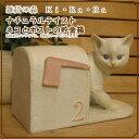 ◇ネコがひょっこりポストから出てきている様な姿がと