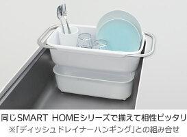 SMARTHOMEスマートホーム/ウォッシュタブ