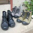 「フレンチスタイル レインブーツ M」雨 梅雨 靴紐 フレンチ ファスナー付き KH 長靴 レインシ...